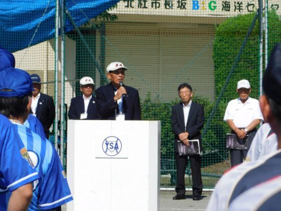 ⑦松田会長の挨拶