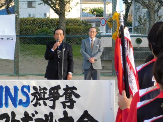 ④松田会長